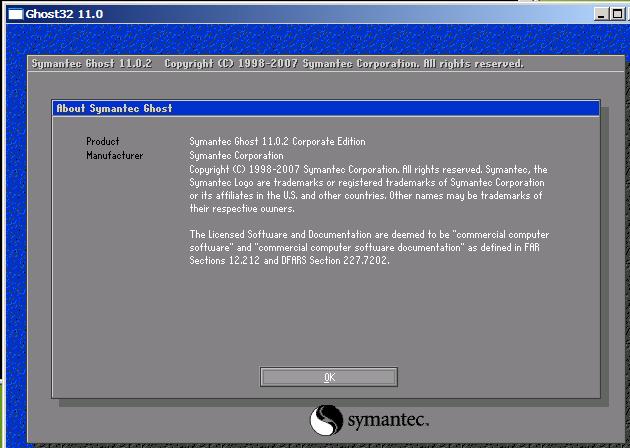 维盟WayOS软FUN88电竞工控机GHO版系统安装教程